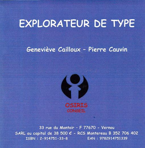 Explorateur de Type